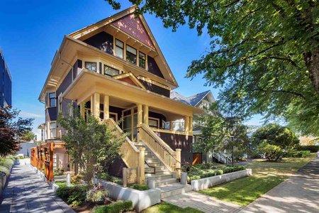 R2467340 - 3 465 W 13TH AVENUE, Mount Pleasant VW, Vancouver, BC - Townhouse