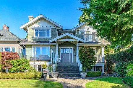 R2467588 - 1977 JEFFERSON AVENUE, Ambleside, West Vancouver, BC - House/Single Family