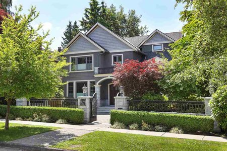 R2467967 - 2136 W 51ST AVENUE, S.W. Marine, Vancouver, BC - House/Single Family