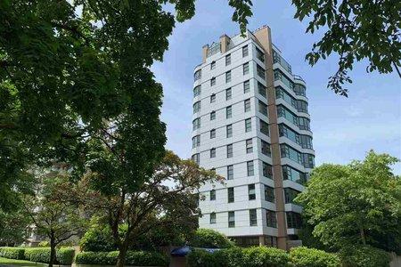 R2468210 - 5 5389 VINE STREET, Kerrisdale, Vancouver, BC - Apartment Unit