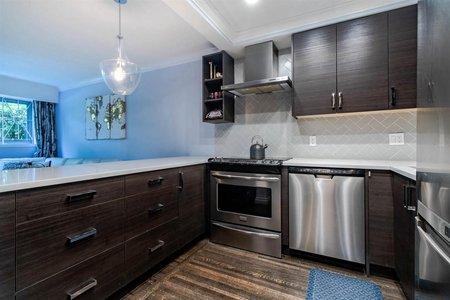R2468621 - 103 1050 JERVIS STREET, West End VW, Vancouver, BC - Apartment Unit
