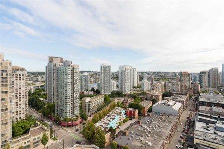R2468820 - 2407 977 MAINLAND STREET, Yaletown, Vancouver, BC - Apartment Unit