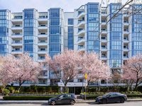 Photo of 215 456 MOBERLY ROAD, Vancouver