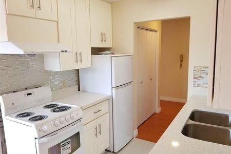R2469671 - 304 8011 RYAN ROAD, South Arm, Richmond, BC - Apartment Unit