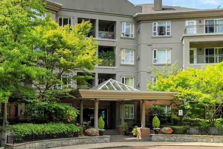 R2469755 - 314 5683 HAMPTON PLACE, University VW, Vancouver, BC - Apartment Unit