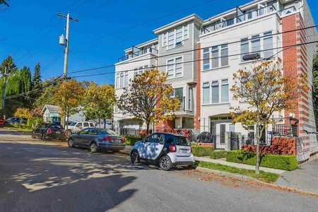 R2470350 - 203 3637 W 17TH AVENUE, Dunbar, Vancouver, BC - Apartment Unit