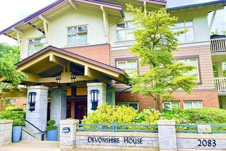 R2471457 - 218 2083 W 33RD AVENUE, Quilchena, Vancouver, BC - Apartment Unit