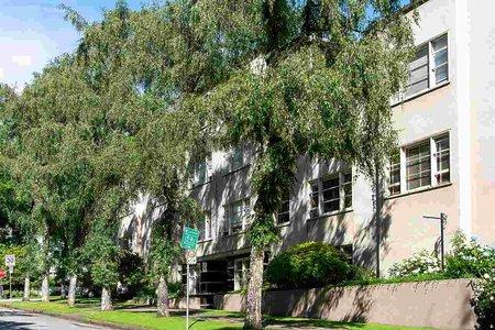 R2471736 - 308 1246 CARDERO STREET, West End VW, Vancouver, BC - Apartment Unit