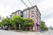 112 2515 ONTARIO STREET, Vancouver - R2473031