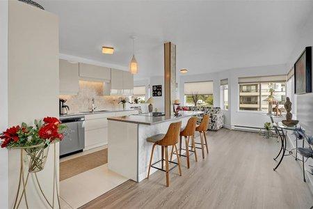 R2474105 - 6 1291 FOSTER STREET, White Rock, White Rock, BC - Apartment Unit