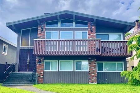 R2474391 - 2489 HARRISON DRIVE, Fraserview VE, Vancouver, BC - House/Single Family