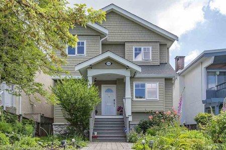 R2474784 - 7408 LABURNUM STREET, S.W. Marine, Vancouver, BC - House/Single Family