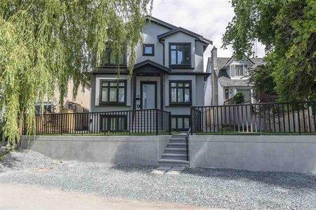 R2474826 - 1811 E KENT AVENUE NORTH, South Marine, Vancouver, BC - House/Single Family