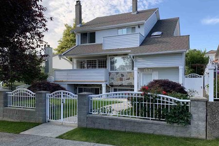 R2474845 - 2149 SCARBORO AVENUE, Fraserview VE, Vancouver, BC - House/Single Family