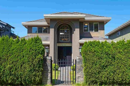 R2479428 - 336 W 19TH STREET, Central Lonsdale, North Vancouver, BC - House/Single Family