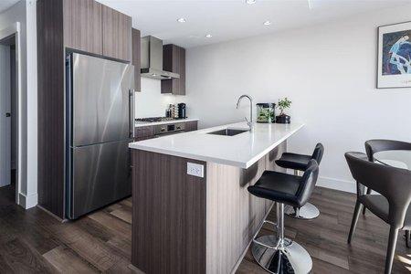 R2481089 - 711 10780 NO. 5 ROAD, Ironwood, Richmond, BC - Apartment Unit