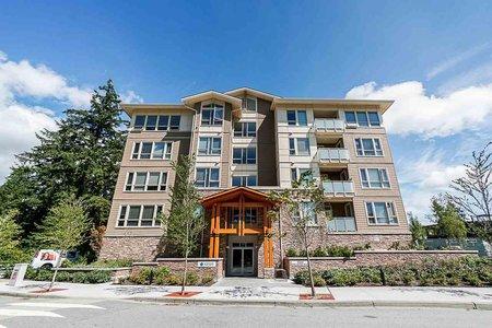 R2482742 - 203 8360 DELSOM WAY, Nordel, Delta, BC - Apartment Unit