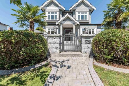 R2483249 - 1957 W 62ND AVENUE, S.W. Marine, Vancouver, BC - House/Single Family
