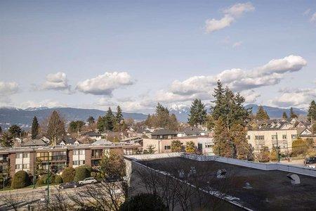 R2483303 - 505 2020 HIGHBURY STREET, Point Grey, Vancouver, BC - Apartment Unit