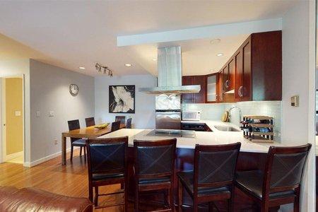 R2483829 - 216 3875 W 4TH AVENUE, Point Grey, Vancouver, BC - Apartment Unit