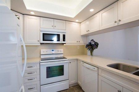 R2485849 - 103 1441 GARDEN PLACE, Cliff Drive, Delta, BC - Apartment Unit