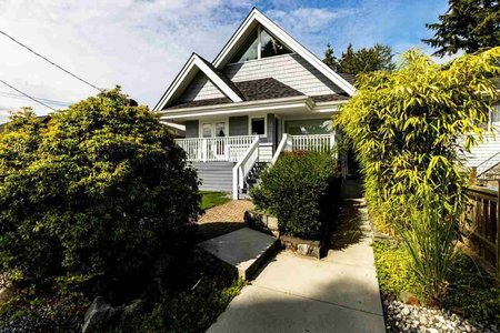 R2486268 - 1425 WILLIAM AVENUE, Boulevard, North Vancouver, BC - House/Single Family