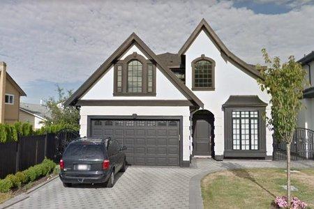 R2489739 - 4434 60B STREET, Holly, Delta, BC - House/Single Family