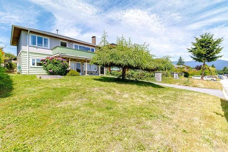 R2490407 - 832 CALVERHALL STREET, Calverhall, North Vancouver, BC - House/Single Family