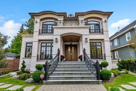 R2491693 - 7120 MAPLE STREET, S.W. Marine, Vancouver, BC - House/Single Family