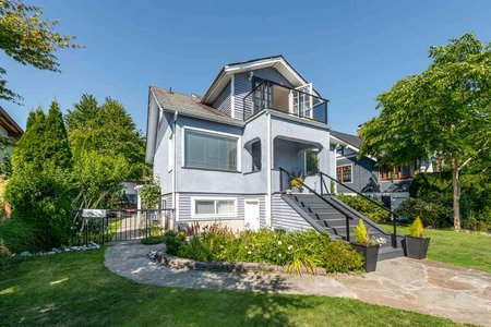 R2492206 - 522 E 5TH STREET, Lower Lonsdale, North Vancouver, BC - House/Single Family