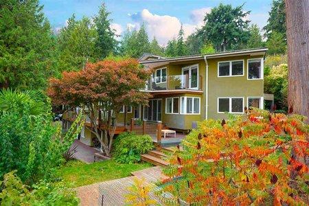 R2492341 - 3670 MCKECHNIE AVENUE, West Bay, West Vancouver, BC - House/Single Family