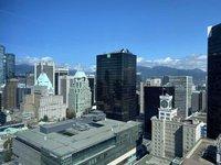 Photo of 3201 833 SEYMOUR STREET, Vancouver