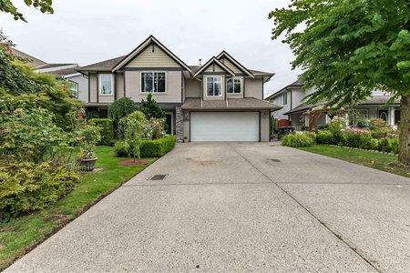 R2492953 - 2690 272A STREET, Aldergrove Langley, Langley, BC - House/Single Family