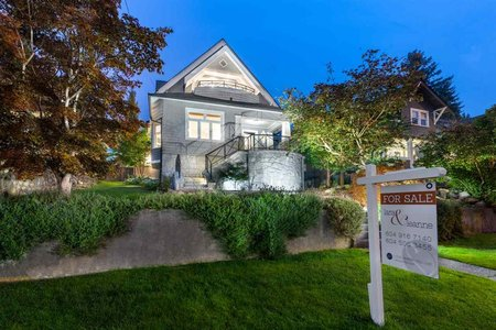 R2495591 - 138 E WINDSOR ROAD, Upper Lonsdale, North Vancouver, BC - House/Single Family