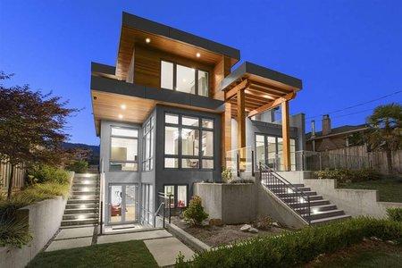 R2497031 - 1225 FULTON AVENUE, Ambleside, West Vancouver, BC - House/Single Family