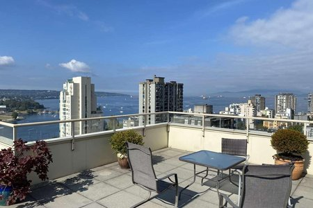 R2500551 - 406 1250 BURNABY STREET, West End VW, Vancouver, BC - Apartment Unit