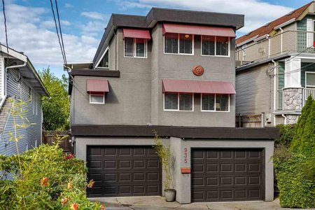 R2500935 - 935 STAYTE ROAD, White Rock, White Rock, BC - House/Single Family