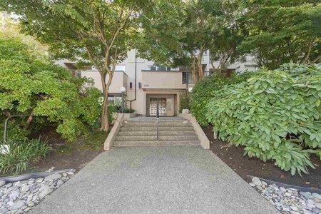 R2503085 - 208 1260 W 10TH AVENUE, Fairview VW, Vancouver, BC - Apartment Unit
