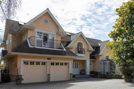 R2504895 - 2538 KINGS AVENUE, Dundarave, West Vancouver, BC - House/Single Family