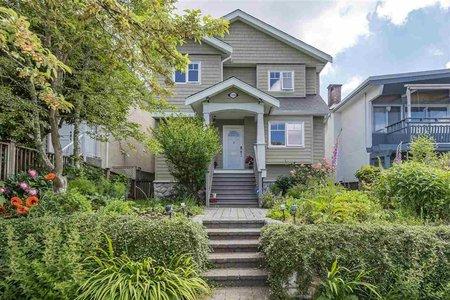 R2505482 - 7408 LABURNUM STREET, S.W. Marine, Vancouver, BC - House/Single Family