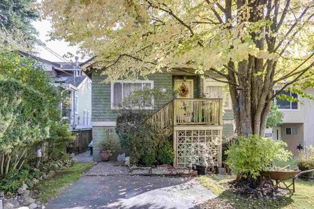 R2506373 - 3446 CHURCH STREET, Lynn Valley, North Vancouver, BC - House/Single Family
