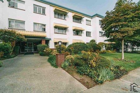 R2507008 - 210 2469 CORNWALL AVENUE, Kitsilano, Vancouver, BC - Apartment Unit