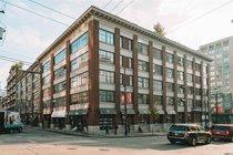 406 1178 HAMILTON STREET, Vancouver - R2507087