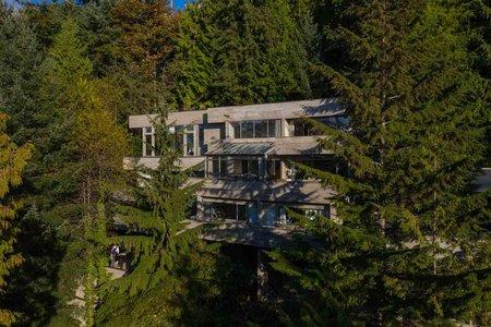 R2507380 - 5338 MONTIVERDI PLACE, Caulfeild, West Vancouver, BC - House/Single Family