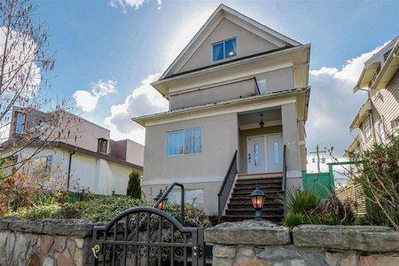 R2509533 - 1638 E 8TH AVENUE, Grandview Woodland, Vancouver, BC - House/Single Family