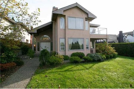 R2510194 - 846 GRAND BOULEVARD, Boulevard, North Vancouver, BC - House/Single Family