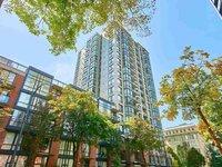 Photo of 605 1082 SEYMOUR STREET, Vancouver