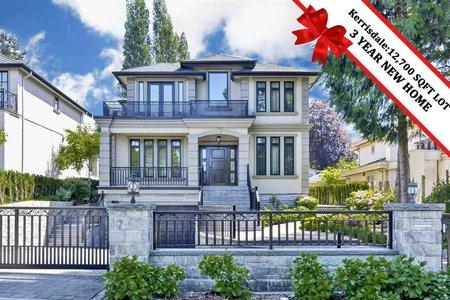 R2510769 - 6778 ARBUTUS STREET, S.W. Marine, Vancouver, BC - House/Single Family