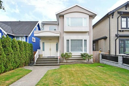 R2511421 - 1518 W 68TH AVENUE, S.W. Marine, Vancouver, BC - House/Single Family