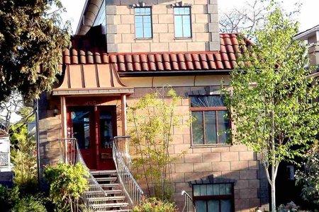 R2512169 - 368 E 33RD AVENUE, Main, Vancouver, BC - House/Single Family